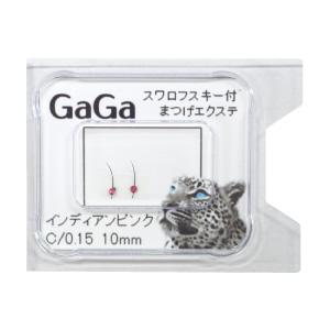 GaGa上まつげ用 0.15mm Jカール 10mm