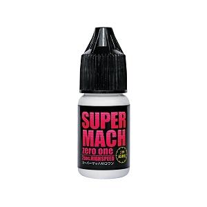 SUPER MACH zero one 3本SET