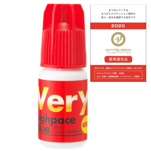 ベリーハイピッチグルー【リーズナブル】 1,350円+税