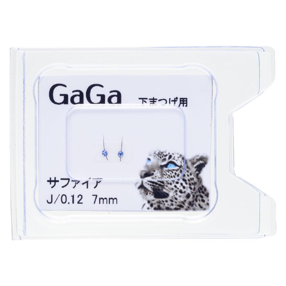 GaGa Jカール 5個セット
