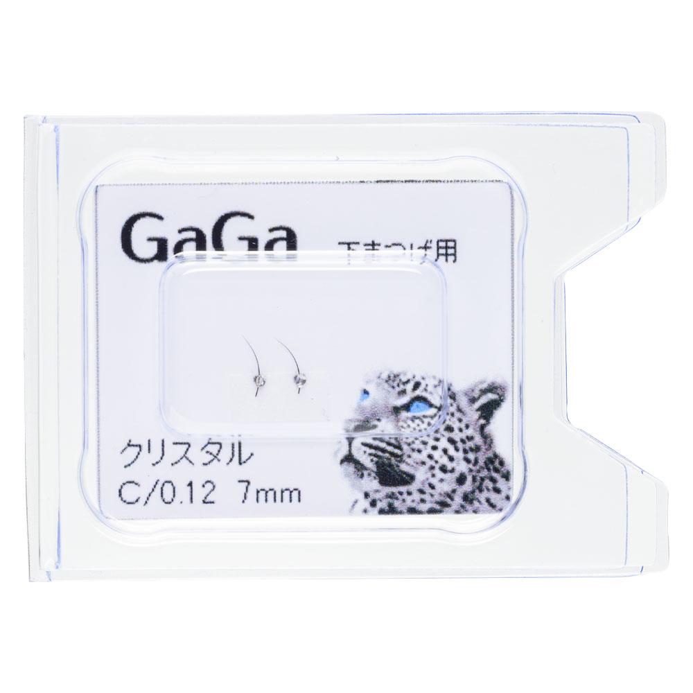 GaGa Cカール 5個セット