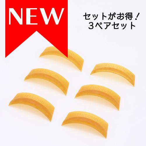 BAE LIFT ~映えリフト~ S/M/L 3ペアセット