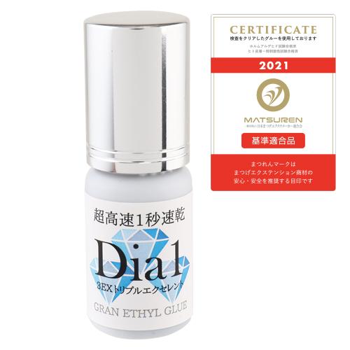 Dia1 3EXトリプルエクセレント¥2,750(税込)