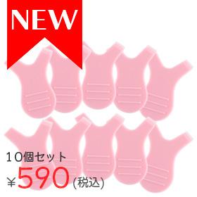 ラッシュリフトコーム【ピンク】10個セット