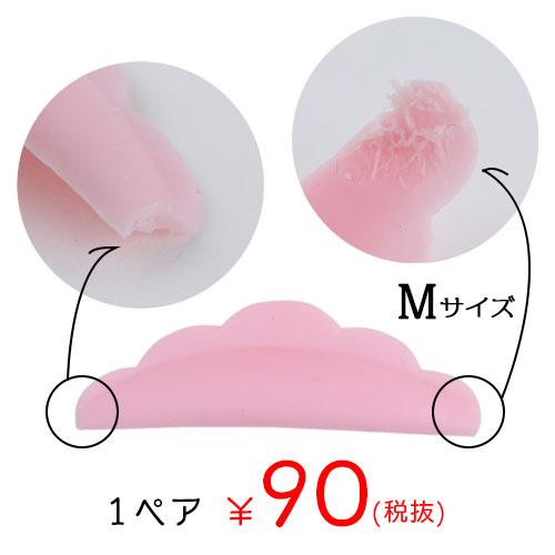 タピオカロッド(ピンク)【アウトレット】 Mサイズ